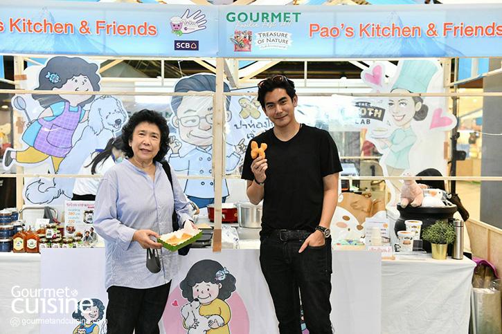 Gourmet Foodie Fest ครั้งที่ 4