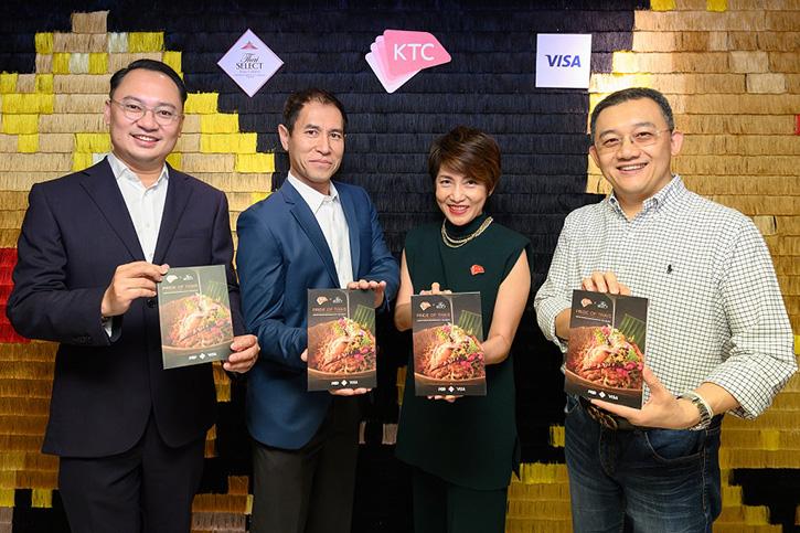 """เคทีซีจัดกิจกรรม """"KTC ชวนลิ้มรสอัตลักษณ์อาหารไทยกับ Thai SELECT""""  ณ ห้องทานข้าว """"สุพรรณิการ์"""""""