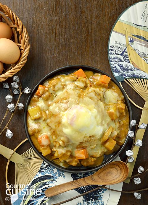 แกงกะหรี่ญี่ปุ่นอบ (Yaki Curry)