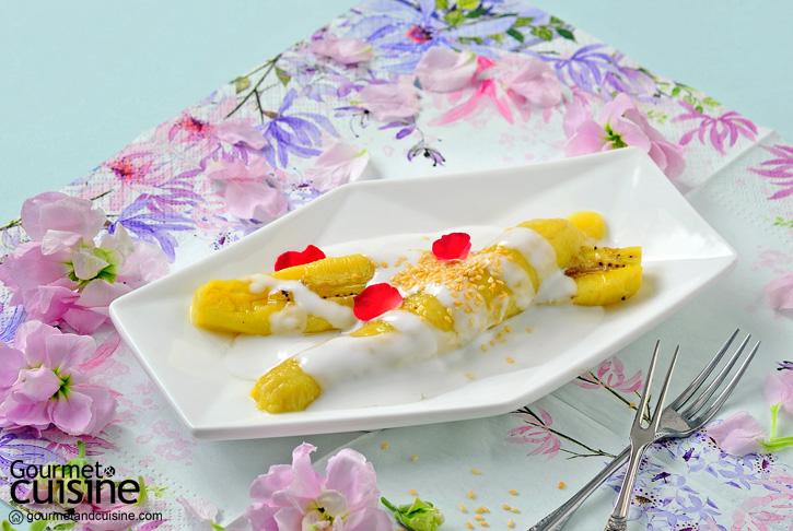 กล้วยบวชชีแห้ง