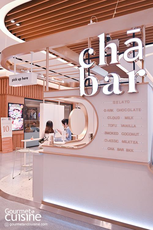 ชาบาร์ (Cha Bar)