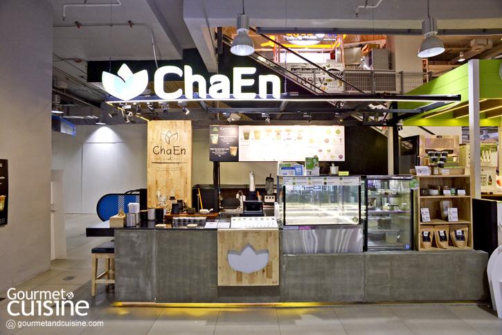 ChaEn Matcha
