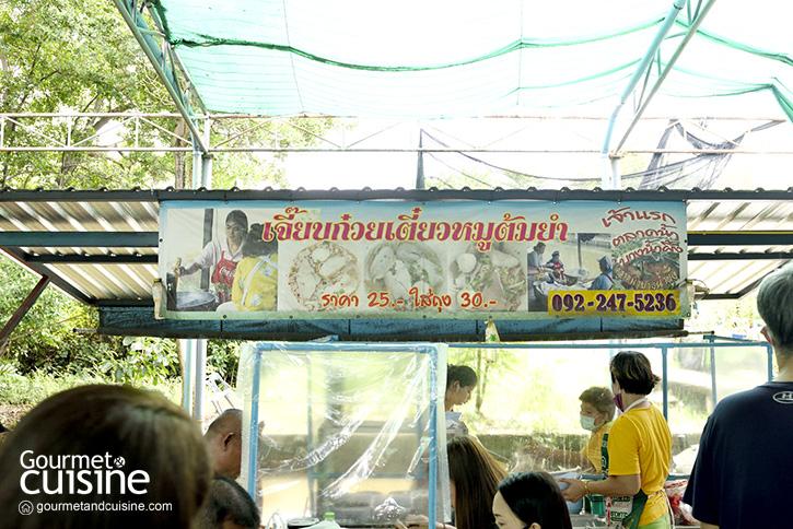 เที่ยวตลาดน้ำบางน้ำผึ้ง ๑ วันทำอะไรได้บ้าง