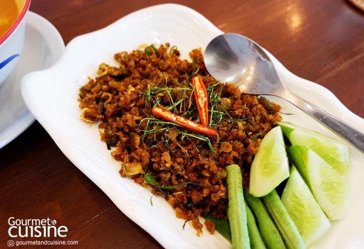 DIN DIN Thai Cuisine