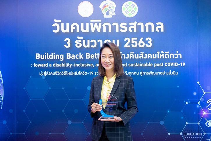 """กรุงไทย–แอกซ่า ประกันชีวิต รับมอบโล่ประกาศเกียรติคุณ  """"องค์กรที่สนับสนุนงานด้านคนพิการดีเยี่ยม ประจำปี 2563"""""""