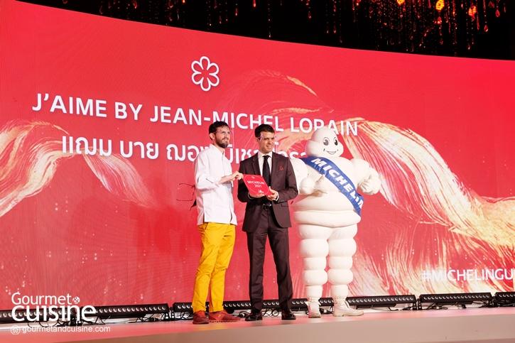 """""""มิชลิน ไกด์"""" เผยโฉมรายชื่อร้านอร่อยติดดาวมิชลินประจำปี 2564 (MICHELIN Star Thailand 2021)"""