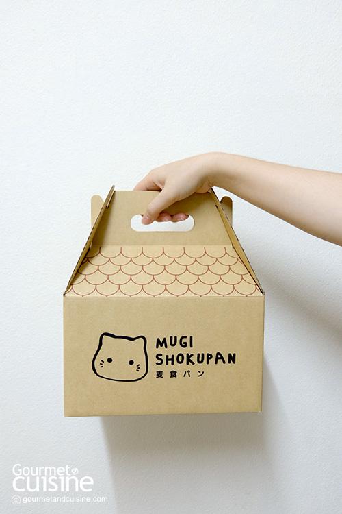 Mugi Shokupan โชกุปังแมวเหมียว