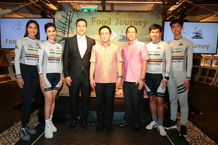 "Thai SELECT ร่วมกับผลิตภัณฑ์มีด KOM-KOM พร้อมเปิดตัวทีม ""Thai SELECT KOM-KOM Food Journey"""