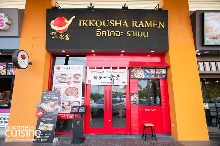 Ikkousha Ramen ราเมนหมูแผ่จากฟุกุโอกะ สาขาใหม่ที่ The Rest Area ประชาชื่น