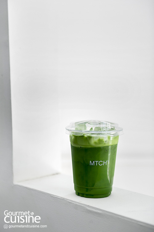 เอ็นจอยกับการดื่มชาในบ้านหลังใหม่ของ MTCH
