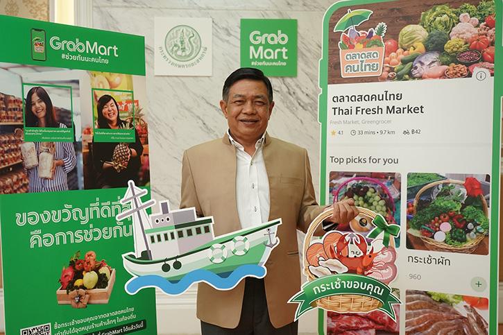 แกร็บ ประเทศไทย สานต่อความร่วมมือกับกระทรวงเกษตรและสหกรณ์  เปิดตัว 'ตลาดสดคนไทย' ผ่าน GrabMart