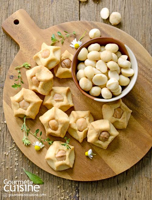 คุกกี้แมกคาเดเมีย (Macadamia Cookie)