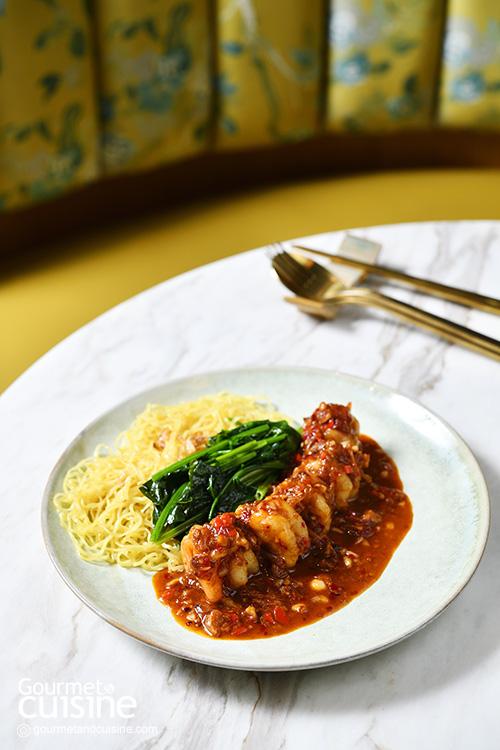 Dà Cuisine ต้า คูซีน อาหารจีนกระทะร้อนสูตรกวางตุ้ง