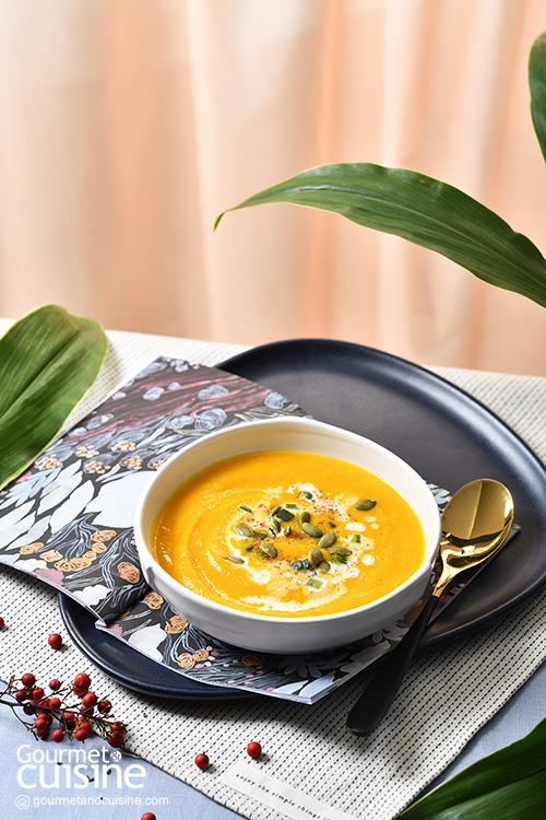 ซุปฟักทองและแครอต