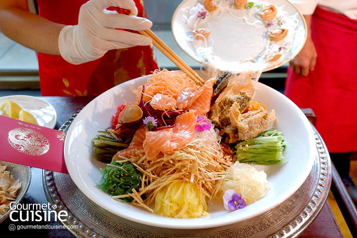 ฉลองเทศกาลตรุษจีนรับปีฉลู 2564 กับเมนูสิริมงคล ที่ พาโกด้า ไชนีส เรสเตอรองท์