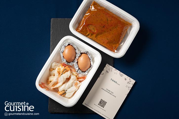 อาหารไทยไฟน์ไดน์นิ่งแบบเดลิเวอรี่ TAAN to Go by TAAN Bangkok