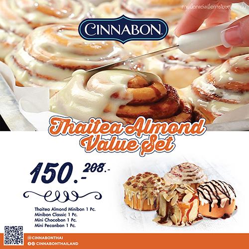 """""""ซินนาบอน"""" จัดเต็มความอร่อยอิ่มคุ้ม ไปกับ """"Thaitea Almond Value Set"""""""