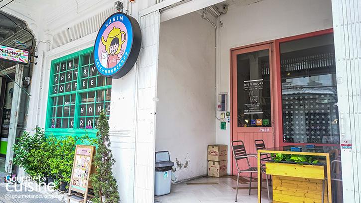 Nahim Café