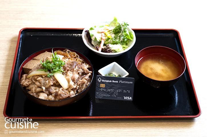 ชุดสุกียากี้เนื้อวากิว Sendai A5