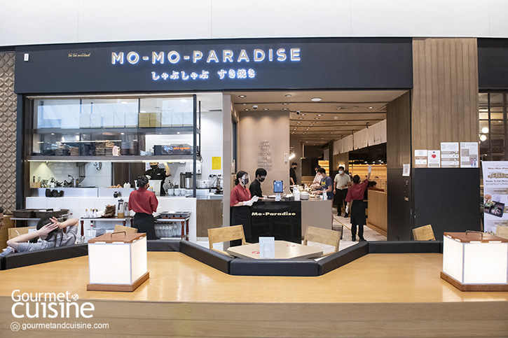Mo-Mo-Paradise ส่งโปรสุดปัง Sendai Gyu A5 นุ่มฟินจนหยุดกินไม่ได้