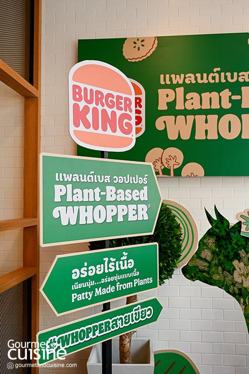 """""""Plant-Based Whopper"""" เมนูใหม่อร่อยแบบเนื้อแต่ทำจากพืชจาก """"เบอร์เกอร์ คิง"""""""