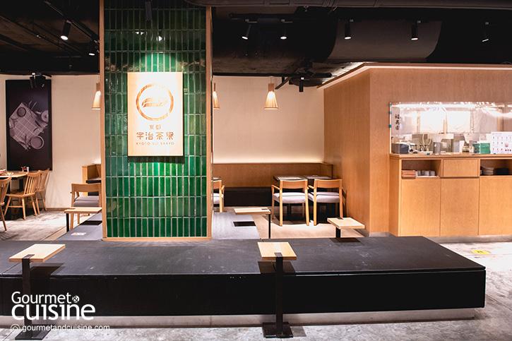 กินโซเมงเหนียวนุ่ม พร้อมจิบชาเขียวญี่ปุ่นแท้ๆ ที่ Kyoto Uji Saryo