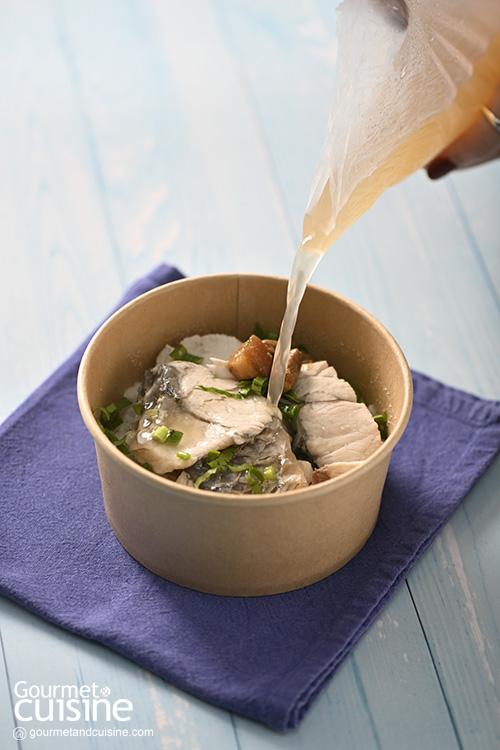 """""""ฟ้าปลาทาน"""" ข้าวต้มปลาเดลิเวอรี่จาก Iberry Group"""