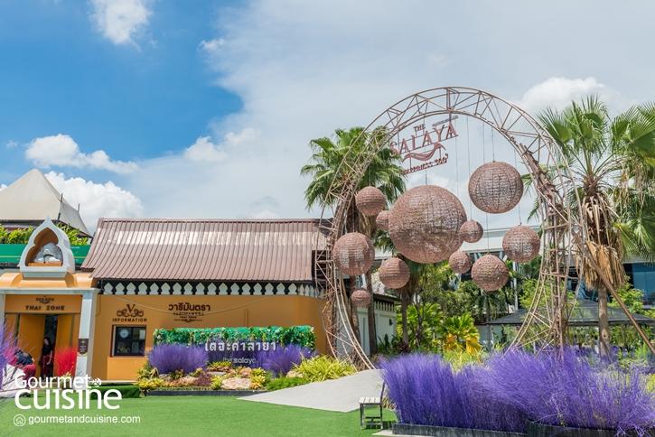 The Salaya Leisure Park ที่เที่ยวศาลายาวันเดียวจบครบทุกประสบการณ์  The Salaya Leisure Park ที่เที่ยวศาลายาวันเดียวจบครบทุกประสบการณ์