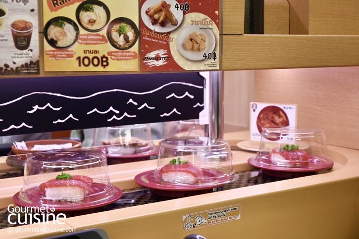 Sushiro ร้านซูชิสายพานคุณภาพเยี่ยมจากญี่ปุ่น มาถึงเมืองไทยแล้ว