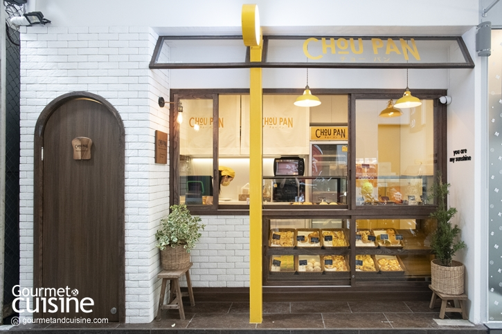 Choupan ร้านขนมปังสไตล์ญี่ปุ่นสุดน่ารัก ย่านสาทร