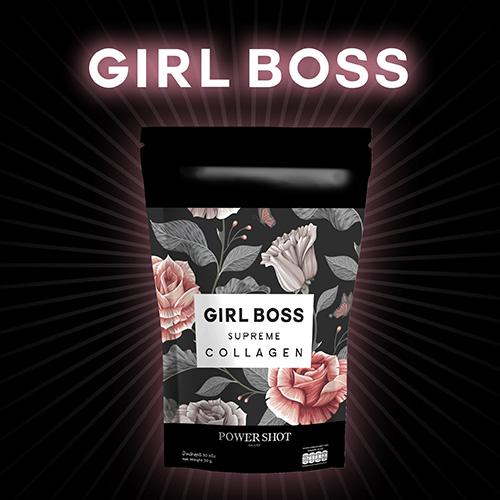 Girl Boss Supreme Collagen ตัวช่วยผิวและสุขภาพด้วย การผสาน 3 คอลลาเจนและสารสกัดจากธรรมชาติกว่า 25 ชนิด