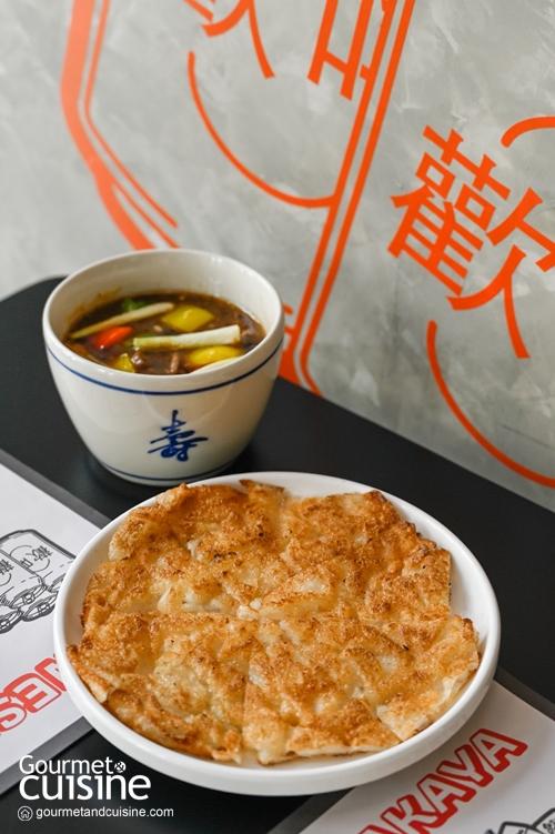 Hoi - Chinese Izakaya  อิซากายะสไตล์จีนในซอยสุขุมวิท 51