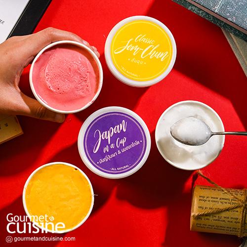 หวานเย็นชื่นใจไปกับไอศกรีมเจลาโต้ by Maze Dining Delivery