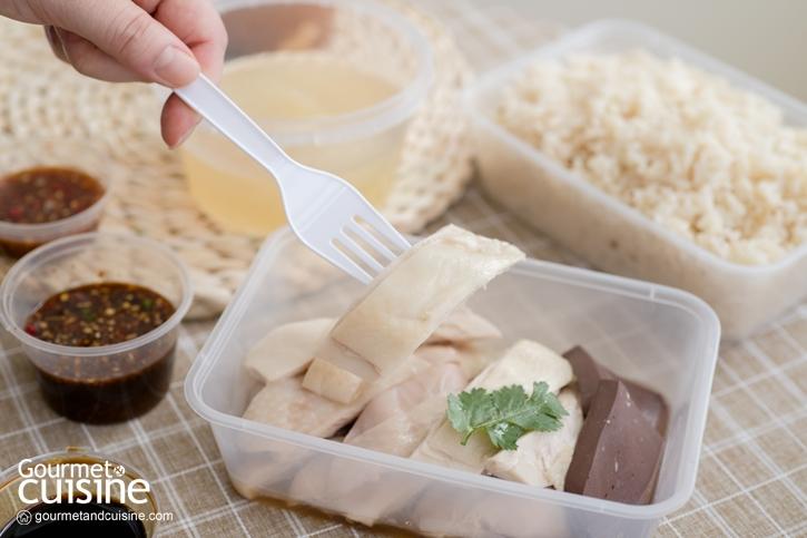"""สั่งเซตอาหารอร่อยคุ้มค่าจาก """"ห้องอาหารเรือนต้น"""" โรงแรมมณเฑียร สุรวงศ์ กรุงเทพฯ"""