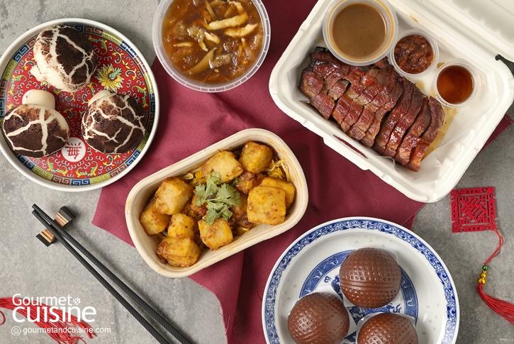 สั่งเดลิเวอรีอาหารจีนกวางตุ้งขนานแท้ จาก Pagoda Chinese Restaurant