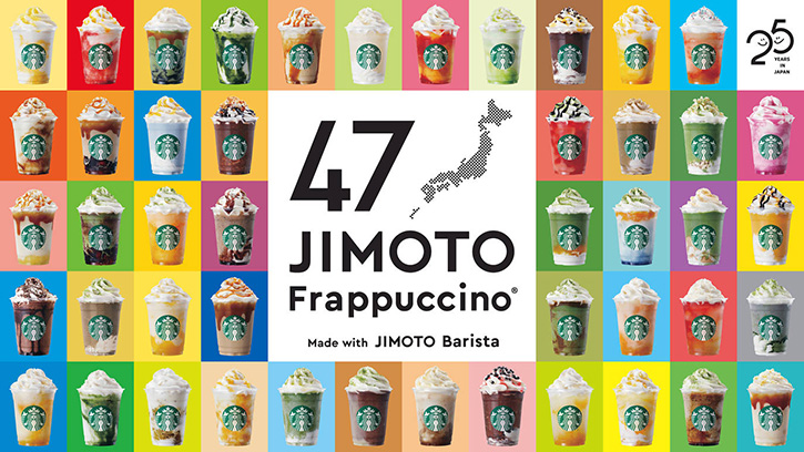 สตาร์บัคส์ญี่ปุ่นฉลองครบรอบ 25 ปี ด้วยเฟรปปูชิโน่ 47 เมนูใหม่ไม่ซ้ำจาก 47 จังหวัด
