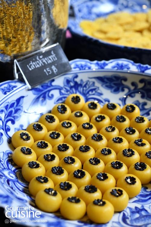 CHADA Tea Boutique (ชฎา ที บูติค) ร้านขนมไทยสูตรคุณยายฉบับชาววัง สาขาไอคอนสยาม