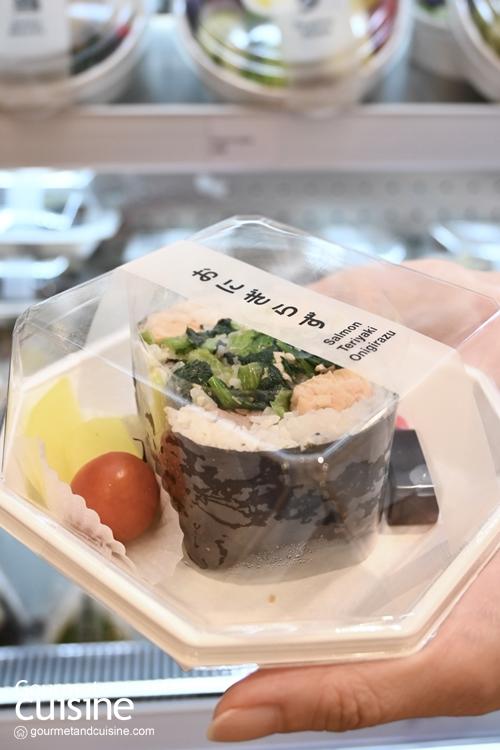 พาส่องของอร่อยจากมุม Daily Bento ที่ MUJI New Concept Store