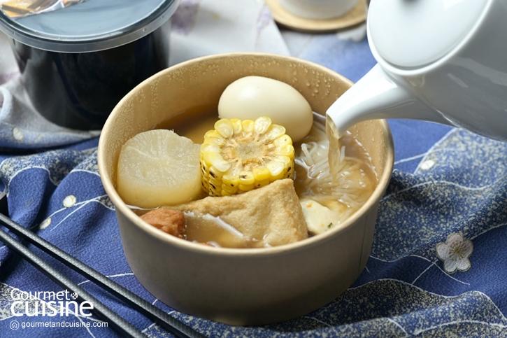'Chazuke' เมนู Light Meal แบบเดลิเวอรี่จาก Kyo Cafe & Meal