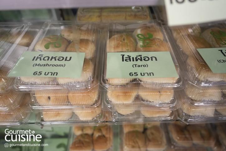 'อาม้าเบเกอรี่' ร้านเบเกอรี่คิวยาวใกล้วัดแขกสีลมที่มีขนมปังสังขยาอร่อยมาก!