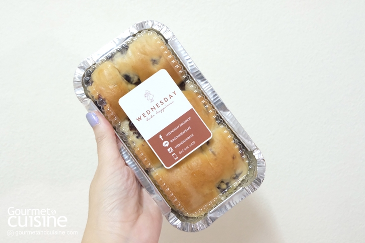 """เพราะ """"มัน"""" อร่อย! มันจูไส้มันหวานญี่ปุ่นจากร้านออนไลน์สุดฮอต Wednesday Bake"""