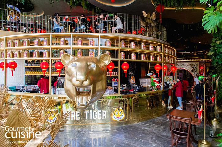 Fire tiger by Seoulcial Club