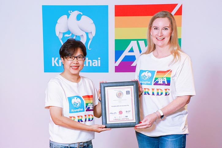 กรุงไทย–แอกซ่า ประกันชีวิต คว้ารางวัลระดับนานาชาติ จาก Asian Leadership Awards 2021