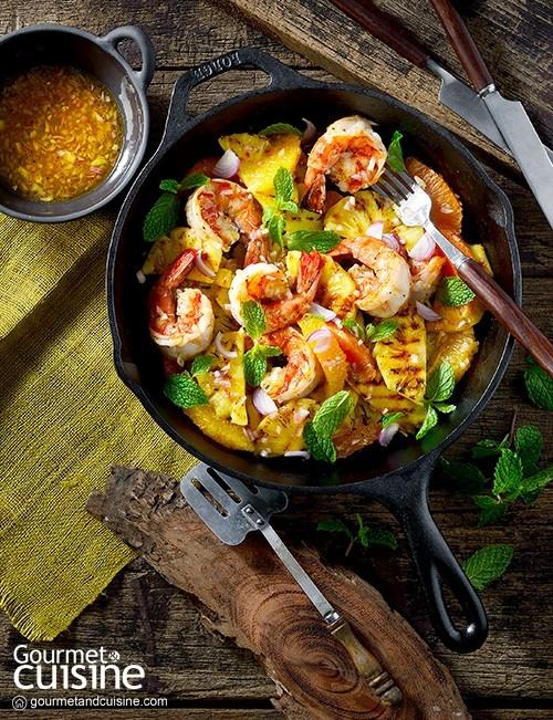 สลัดกุ้งกับสับปะรดย่าง (Grilled Shrimp and Pineapple )
