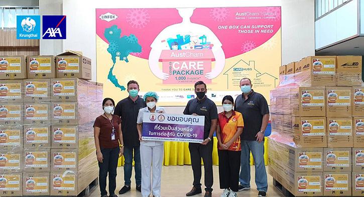 กรุงไทย–แอกซ่า ประกันชีวิต ร่วมสนับสนุนหอการค้าออสเตรเลีย-ไทย  จัดทำถุงยังชีพ ในโครงการ AustCham's Care Package  มูลค่ากว่า 100,000 บาท