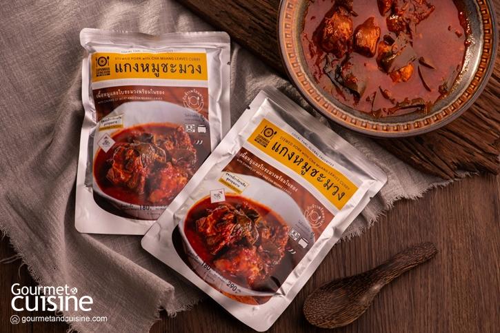 แกงหมูชะมวง แบบซองพร้อมอร่อย จากห้องอาหารไทย สุพรรณิการ์