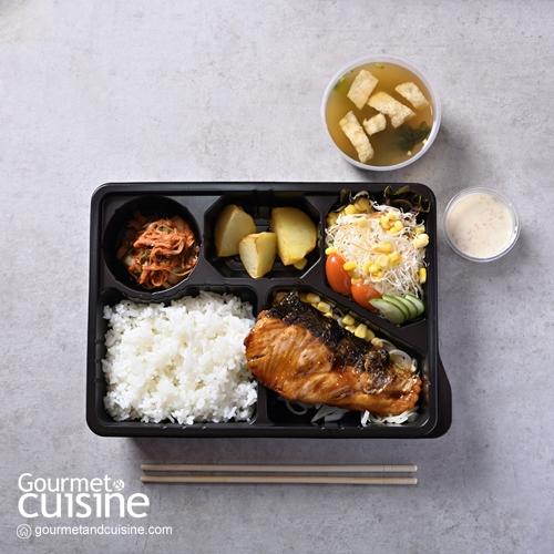 Tsubohachi ร้านอาหารญี่ปุ่นสูตรต้นตำรับ จัดชุดสุดคุ้มพร้อมเสิร์ฟในแบบ Take away และ Delivery