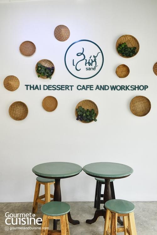 """""""เสน่ห์"""" ขนมไทยร่วมสมัยในร้านใหม่ย่านอิสรภาพ"""