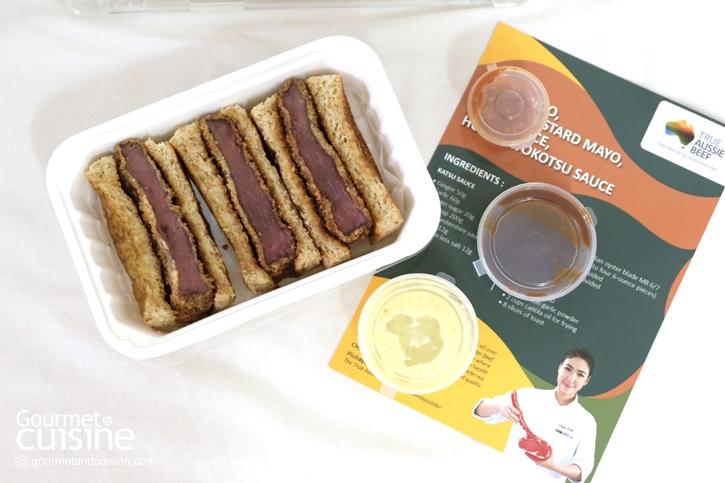 Virtual Chef's Table with Chef Pam  เชฟเทเบิลแบบออนไลน์กับเนื้อออสเตรเลียสุดJuicyฝีมือเชฟแพม