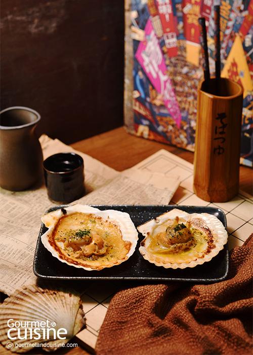 สูตรเด็ดต้องลอง หอยเชลล์ญี่ปุ่นโฮตาเตะ ย่างเนยมิโซะ รสเค็มมันอร่อย
